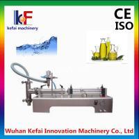 China liquid machines filling machine on sale