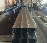 Buy cheap Q235b Q345b Galvanised Steel Purlins Cold Bending Spacing Steel Channel from Wholesalers