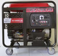 12kw diesel generator for sale - 12kw diesel generator wholesale