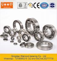Buy cheap [SC04C52LLUC3/2AS] inch ball bearing precision machinery _ Zhucheng bearing from Wholesalers