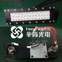China Uv light source curing machine flatbed inkjet printer uv printer uv curing lamp single end on sale