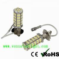 China 1206 H3 68 SMD LED Car Fog Light Bulbs White on sale