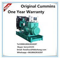 China 30kw land use Cummins diesel generator set 50Hz on sale