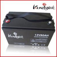 Buy cheap VRLA battery 12V 80Ah from Wholesalers