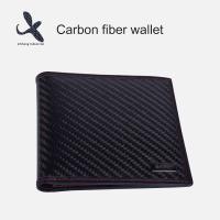 Carbon fiber and genuine leather materials men's bifold wallet custom
