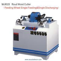 Buy cheap MC9020 round wood making machine from Wholesalers