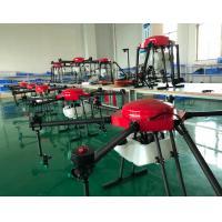 Buy Autonomous Agricultural Spraying Drone,Carbon Fiber
