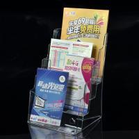 China A4 4 pocket  acrylic brochure holder,LEAFLET STANDS PLASTIC HOLDER ACRYLIC FLYER table leaflet holder on sale