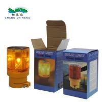 Buy cheap Yellow LED Solar Strobe Light Flashing Amber strobe lights  Barricade Lights from Wholesalers