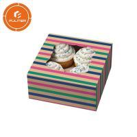 Buy cheap Handmade luxury art pla paper cake box / wholesale custom wedding tall cake box from Wholesalers