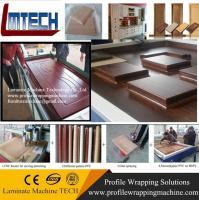 Buy cheap vacuum laminator machine pvc door membrane press machine pvc door making machine from Wholesalers