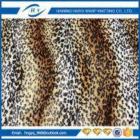 China Flame Retardant Printed Fleece Fabric 75D/144F Fashion Design on sale