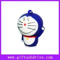 Buy cheap Super lovely Pokonyan shaped cartoon usb flash disk usb drive from Wholesalers