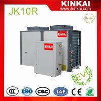 China Air source heat pump EVI heat pump water heater on sale