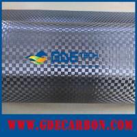 China carbon fiber fabric 12k on sale