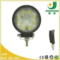 Buy cheap Yuvarlak Döküm Alüminyum Konut 24W Kamyonlar için LED Çalışma Lambaları JX6602-24W from Wholesalers