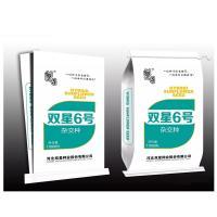 China SX No.6 hybrid sunflower seeds on sale