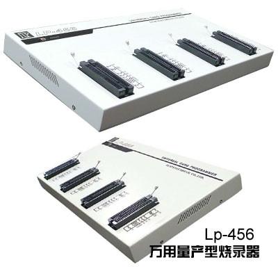 LEAPER-456 Universal Gang 4 Programmer, production programmer LEAPER-456