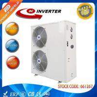 Buy cheap 50Hz 220V High COP Heat Pump , R410A Refrigerant DC Inverter Water Heater Pump from Wholesalers