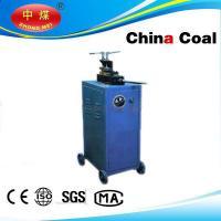 Buy cheap Butt Welding Machine 100kva UN-150 from Wholesalers