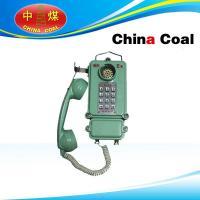 China KTH106-1Z Intrinsically safe telephone on sale
