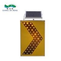 China Aluminum solar traffic signal LED illuminated traffic stop/speed limit/directional sign on sale