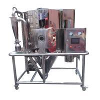 China TP-S50 Centrifugal Spray Dryer on sale