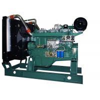 Buy yanmar 4 cylinder diesel engines - yanmar 4 cylinder