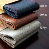 China steering wheel cover DIY sewing by hand steering hubs 38cm on sale