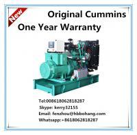 China Cummins diesel generator set AC three phase diesel genset on sale