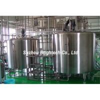 China Dairy equipment on sale