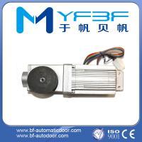 China High Quality YFS150 Automatic sliding door motor 24VDC brushless Square Motor on sale