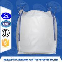 Buy cheap 100% polypropylene woven 1 ton FIBC big bag, jumbo bag, ton bags for cements from Wholesalers