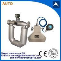 Buy cheap Diesel fuel coriolis mass flowmeter from Wholesalers