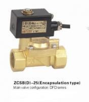 Buy cheap Anti Explosion Brass Solenoid Valve Diaphragm Solenoid Valve 24VDC from Wholesalers