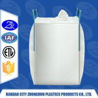 Buy cheap 2015 cheapest fibc bag,recycled fibc,Bulk Bags for bulk grains/ rice/ wheat/ corn 1 Ton bi from Wholesalers