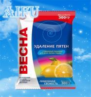 Buy cheap Laundry soap powder/laundry detergent powder/hand washing powder from Wholesalers