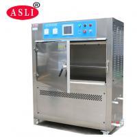 China UVA UVB Radiation Accelerated Uv Testing Equipment , UV Accelerated Weathering Tester on sale