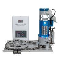Buy cheap hotel bedspread Electric Roller Shutter Operator Roller Garage Door Motor Ac500kg from Wholesalers
