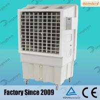 China China factory mastercool evaporative cooler on sale