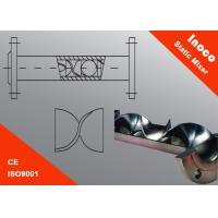 Buy BOCIN SK Liquid Mixing Static Inline Mixer Customized