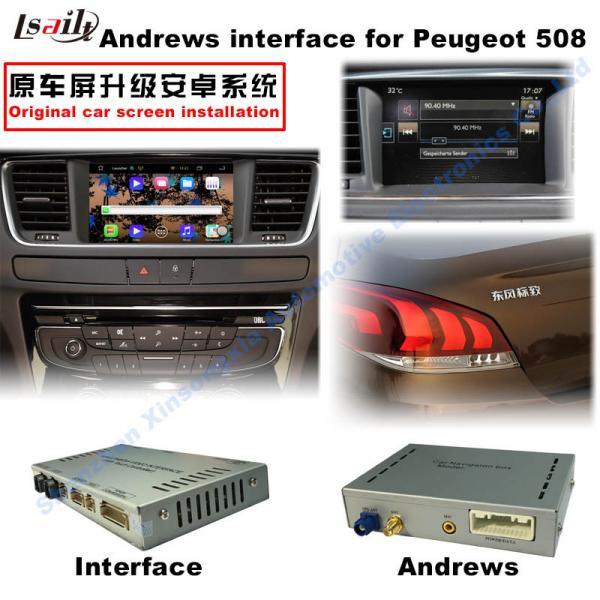 Peugeot 208 2008 308 3008 508 Audio Video Interface SMEG+