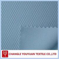 High quality closed eye mesh  fabric