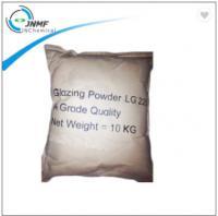 Buy cheap Melamine Glazing Powder LG-220 from Wholesalers