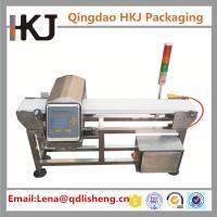 Buy cheap Multipurpose Pharmaceutical / Food Metal Detector For Meat Industry Bakery Industry from Wholesalers