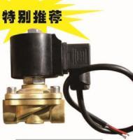 China Fountain Solenoid Valve (STDF) on sale