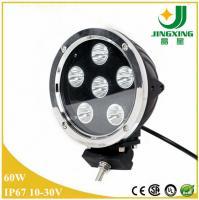 China CREE 7 4x4 round led truck headlight 60w led work light led driving light for atv on sale