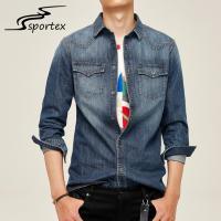 Buy cheap Safe Material Soft Denim Shirt , Mens Grey Denim Shirt Shrink Resistance from Wholesalers