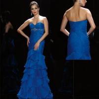 Buy cheap Pleated Taffeta Evening Dress Prom Dress (LP071) from Wholesalers