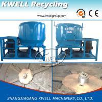 China Paper Film Separator, Paper-Plastic Separating Machine, PE/PP/PVC/EVA Segregator on sale